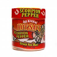 Ass Kickin' Hot Salt Scorpion Pepper