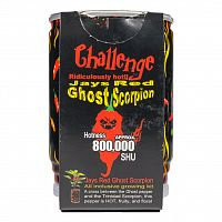 Challenge Jay's Red Ghost Scorpion Plant